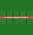 school pattern on green chalkboard background vector image vector image