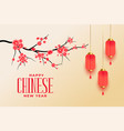 happy chinese new year greetings with sakura vector image