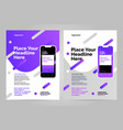 minimal poster template design vector image vector image