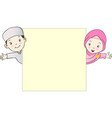 muslim kids holding empty blank board vector image vector image