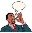 ok african man businessman hand gesture okay vector image vector image