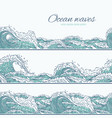 waves sea ocean seamless pattern border vector image vector image