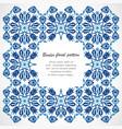 arabesque vintage frame border elegant floral vector image vector image