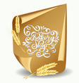 bakery shop inscription on gold or yellow curved vector image vector image