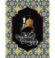 Beautiful greeting card Ramadan Kareem vector image