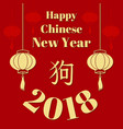happy chinese new year greeting card the vector image