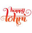 happy lohri text indian holiday handwritten vector image vector image