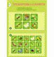 memory game children insects vector image vector image