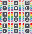 Apps Gamepad Hard drive Apps Gear Hanger vector image vector image