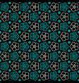 seamless pattern with image of flowers vector image