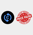 update euro icon and grunge price pause vector image vector image