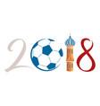 2018 soccer logo vector image