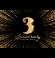 anniversary 3 gold 3d numbers vector image