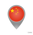 china point vector image