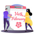 guy gives girl flowers calendar vector image vector image