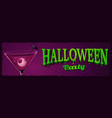 halloween horizontal banner with cocktail vector image vector image