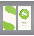 Business card template letter S