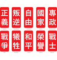 chinese word logo-1 vector image vector image