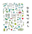 dental clinic icons set sketch for your design vector image vector image