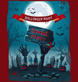 halloween night and zombie party spooky poster vector image vector image