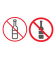 no alcohol line and glyph icon prohibition vector image vector image