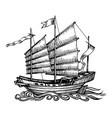 chinese pirate sailboat junk vector image