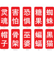 chinese word logo-18 vector image vector image