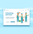 cleaning service landing page professional vector image vector image