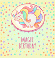 cute cartoon unicorn character with colorful hair vector image