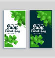two saint patricks day banner design vector image
