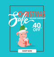 christmas sale holiday discount 40 percent piglet vector image vector image
