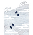 japanese background with line pattern hand draw vector image