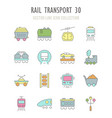 set retro icons rail transport vector image