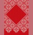 winter christmas season frame border poster vector image vector image