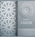 3d ramadan kareem greeting cardinvitation islamic vector image