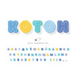 cotton cyrillic colorful font for kids cartoon vector image