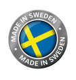 made in sweden flag metal icon vector image vector image