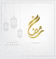 ramadan kareem greeting background arabic vector image vector image