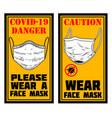 wear a face mask emblem with medical mask design vector image vector image
