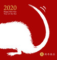 chinese new year 2020 rat greeting card vector image vector image