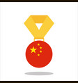 medal with the china flag isolated on white vector image