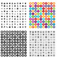 100 t-shirt icons set variant vector image vector image