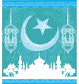 abstract religious background - Ramadan Kareem vector image vector image