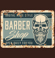 barbershop men hairdresser rusty plate vector image