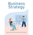 business strategy poster template vector image
