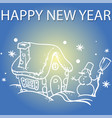 new year beautiful greeting card with winter vector image vector image