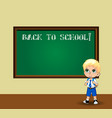 school boy near blackboard with chalky vector image