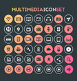 big multimedia icon set trendy flat icons vector image vector image