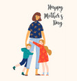 happy mothers day with woman vector image vector image