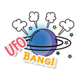 planet patch with satrs and fashion message vector image vector image